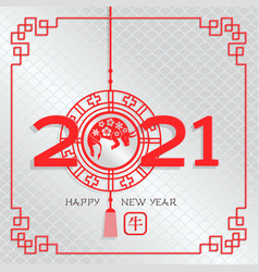 2021 is year white metal ox paper vector