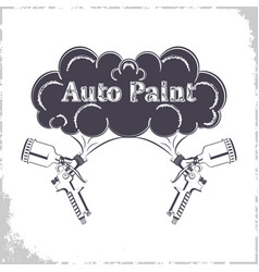 Auto paint gun monochrome vector