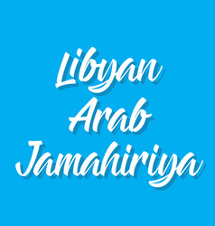 Libyan arab jamahiriya text design vector