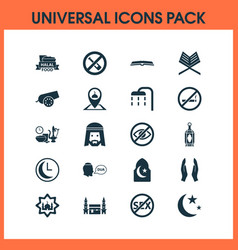 ramadan icons set with mecca lower your eyes vector image