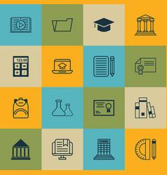 Set 16 school icons includes haversack home vector
