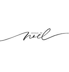 Joyeux noel modern brush calligraphy vector