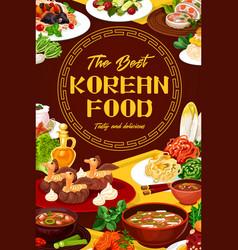 korean restaurant menu cover food korea cuisine vector image
