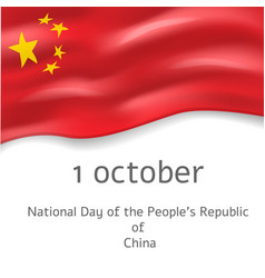 national day of china people concept banner vector image