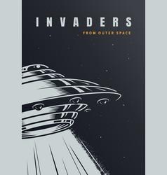 vintage alien invasion poster vector image