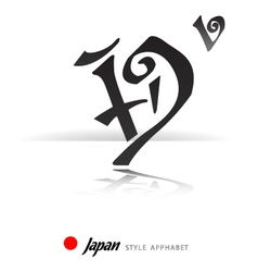 English alphabet in Japanese style - V - vector image vector image