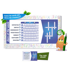Day of the week crossword vector