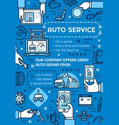 Vehicle auto service car repair diagnostics linear vector