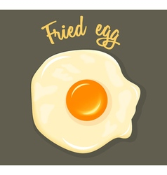 Fried Egg breakfast vector image vector image