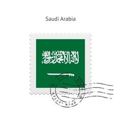 Saudi Arabia Flag Postage Stamp vector image