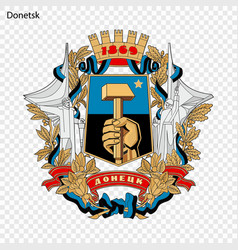 emblem of city of ukraine vector image