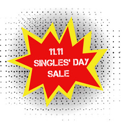 logo for a single day sale in pop art style vector image