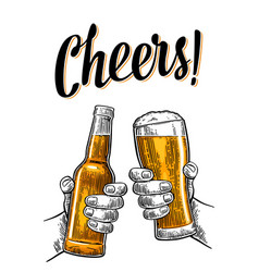 two hands holding and clinking with beer glasses vector image