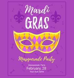mardi gras poster for masquerade vector image
