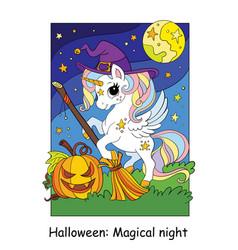 Cute unicorn with a broom halloween cartoon vector