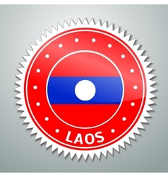 Laotian flag label vector image