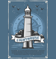 Lighthouse or beacon retro poster with compass vector