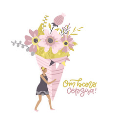 lovely girl holding a bouquet flowers vector image