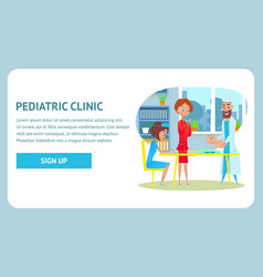 Pediatric clinic checkup banner weighing baby vector