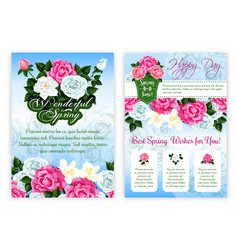 Happy spring holiday floral poster template vector