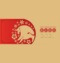 chinese new year 2020 year ox red and gold vector image