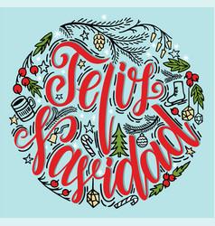 Feliz navidad lettering merry christmas spanish vector