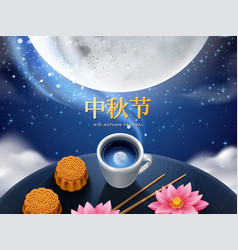 Poster for mid autumn or mid-autumn festival vector