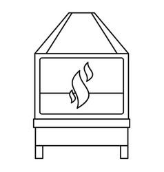 Blacksmith icon outline vector