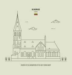 church in kaunas vector image