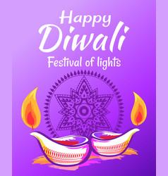 Happy diwali 2017 wish vector
