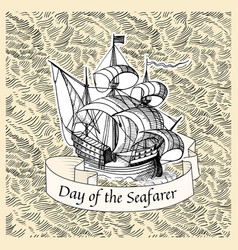 seafarer day vector image