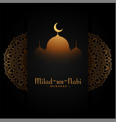 Beautiful black and gold eid milad un nabi vector