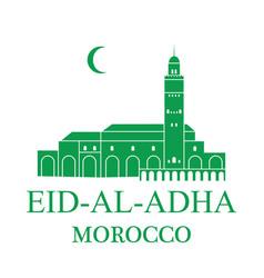 Eid al adha morocco vector