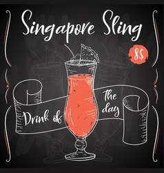 singapore sling cocktail hand drawn drink on vector image