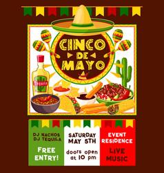 mexican cinco de mayo party invitation vector image