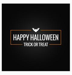 halloween party logo design background vector image vector image