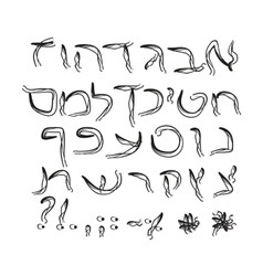 Hebrew alphabet Printed font Hand drawing vector image