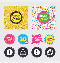 attention icons exclamation speech bubble vector image