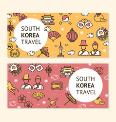 korea signs banner horizontal set vector image