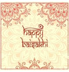 India - Baisakhi vector image
