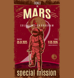 Vintage colored mars discovery poster vector
