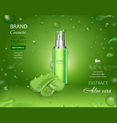 aloe vera extract gel body lotion cosmetic bottle vector image
