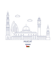 Muscat city skyline vector