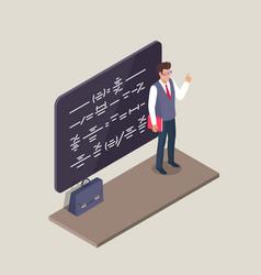 Teacher in front of blackboard 3d vector