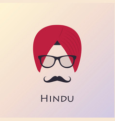 Indian man head icon indian culture vector