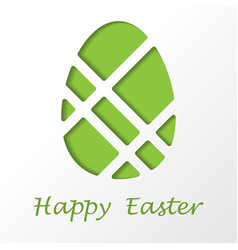 easter egg with text vector image