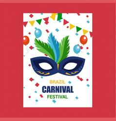 happy brazilian carnival day white carnival vector image