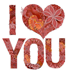 word i love you for coloring decorative vector image