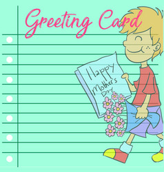 art greeting card mother day vector image vector image