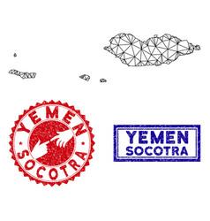 Polygonal carcass socotra archipelago map and vector